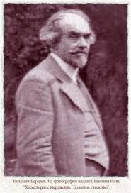 Всемирно известный мыслитель начала-середины ХХ века. Труды по философии, религии, политологии.