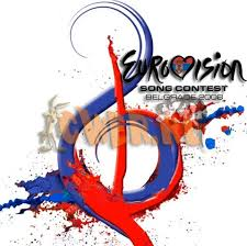 Eurovision 2007 - Ukraine