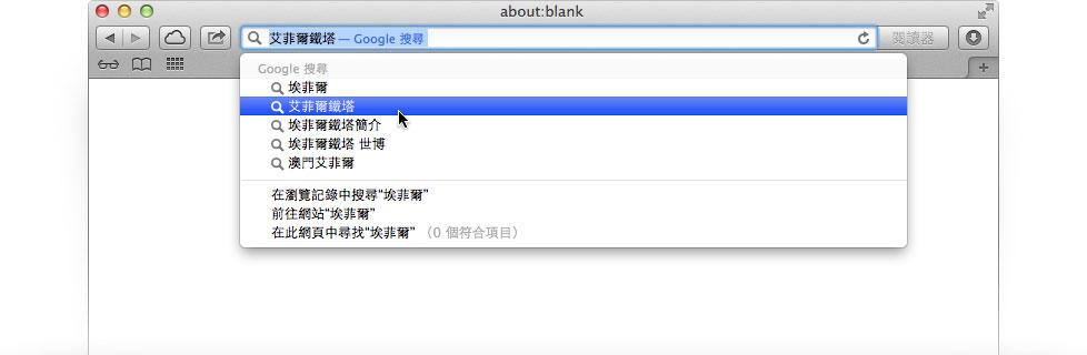 Как сделать гугл поисковую систему