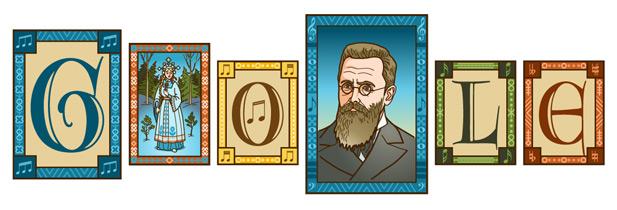 170 лет со дня рождения Николая Римского-Корсакова - Nikolai Rimsky-Korsakov's 170th Birthday : Russia