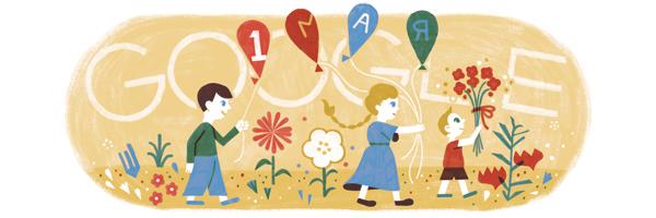 С праздником весны и труда! - Spring and Labor Day : Russia