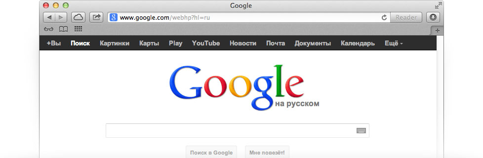Google как сделать стартовой 307