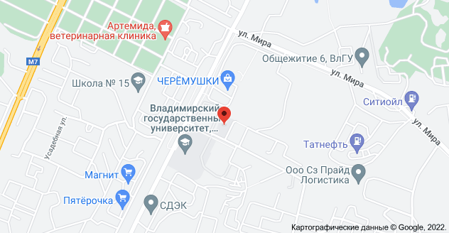 Университетская ул., 1, Владимир, Владимирская обл., 600021: карта